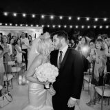 "Farah and Phil Say ""I Do"" With a Chic May Wedding"