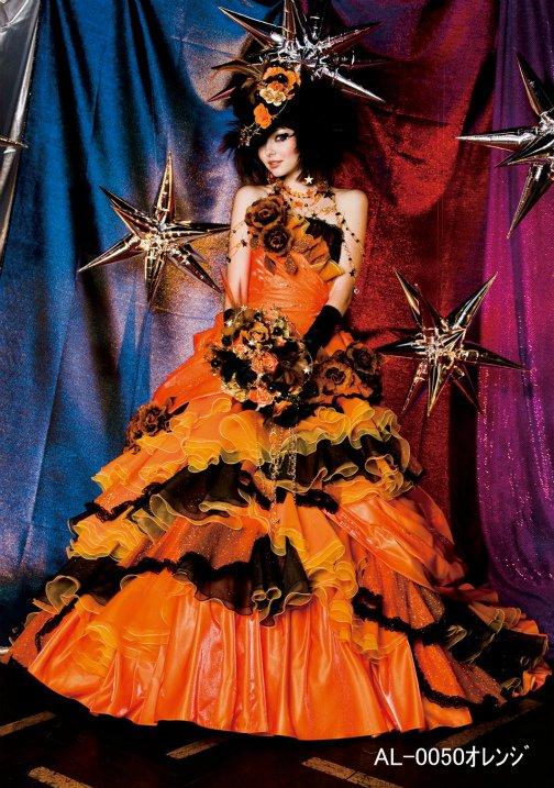 halloween gown 1